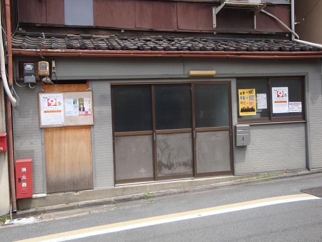 憲法9条京都の会 事務所外観