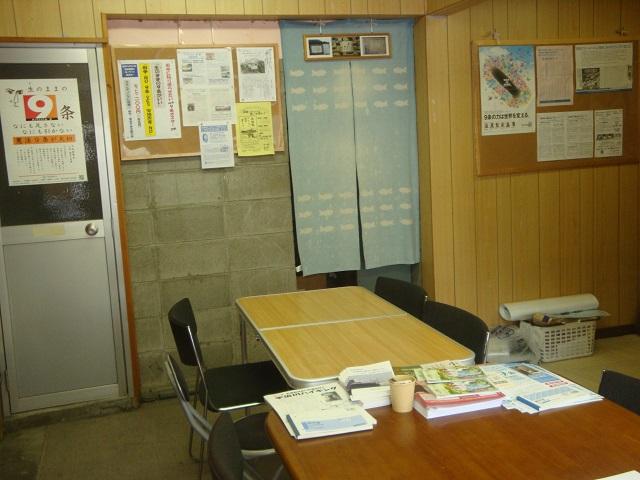 事務所 内装